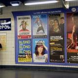 cnv-metro2