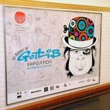 mahj-couloirs-Gotlib